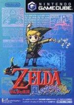 Nintendo Gamecube - Legend of Zelda - Takt of Wind