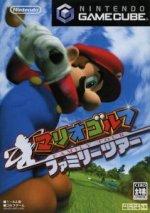 Nintendo Gamecube - Mario Golf Family Tour