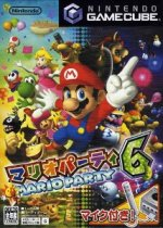Nintendo Gamecube - Mario Party 6