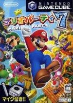 Nintendo Gamecube - Mario Party 7