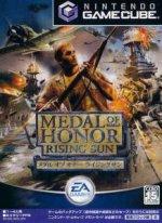 Nintendo Gamecube - Medal of Honor Rising Sun