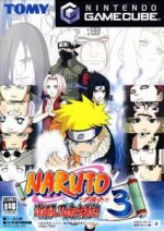 Nintendo Gamecube - Naruto - Clash of the Ninja 3