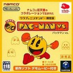 Nintendo Gamecube - Pac-Man VS - Club Nintendo Limited Edition