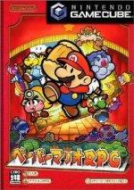 Nintendo Gamecube - Paper Mario RPG