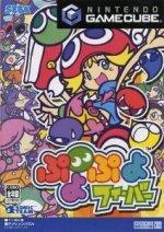 Nintendo Gamecube - Puyo Puyo Fever