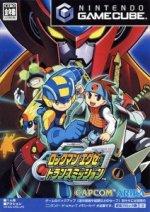 Nintendo Gamecube - Rockman EXE Transmission