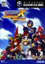 Nintendo Gamecube - Rockman X Command Mission