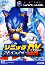 Nintendo Gamecube - Sonic Adventure DX