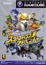 Nintendo Gamecube - Star Fox Adventures