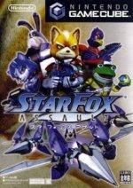 Nintendo Gamecube - Star Fox Assault