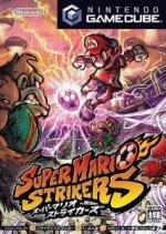 Nintendo Gamecube - Super Mario Strikers