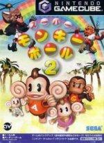 Nintendo Gamecube - Super Monkey Ball 2