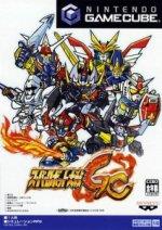 Nintendo Gamecube - Super Robot Wars GC