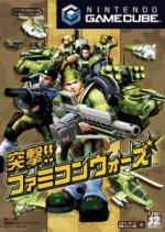 Nintendo Gamecube - Totsugeki Famicon Wars