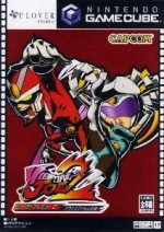 Nintendo Gamecube - Viewtiful Joe 2