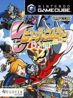 Nintendo Gamecube - Viewtiful Joe Battle Carnival