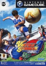 Nintendo Gamecube - Virtua Striker 3 ver.2002