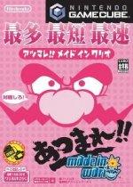Nintendo Gamecube - WarioWare Inc