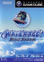 Nintendo Gamecube - Wave Race - Bluestorm