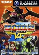 Nintendo Gamecube - Zoids VS 3