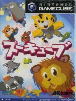 Nintendo Gamecube - Zoocube