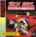 Nintendo Virtual Boy - Jack Bros (JAP)