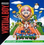 Nintendo Virtual Boy - Mario Tennis (JAP)