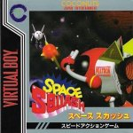 Nintendo Virtual Boy - Space Squash (JAP)