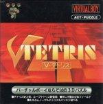 Nintendo Virtual Boy - V Tetris (JAP)