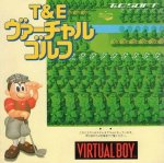 Nintendo Virtual Boy - Virtual Golf (JAP)