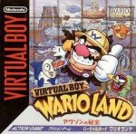 Nintendo Virtual Boy - Wario Land (JAP)