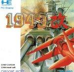 PC Engine - 1943 Kai