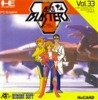 PC Engine - Aero Blasters