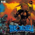 PC Engine - Altered Beast