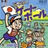 PC Engine - Appare Gate Ball