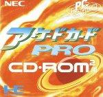 PC Engine - PC Engine Arcade Card Pro Boxed