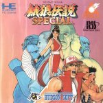 PC Engine CD - Fatal Fury Special
