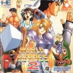 PC Engine CD - World Heroes 2