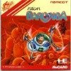 PC Engine - Barunba