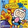 PC Engine - Bomberman 93