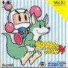 PC Engine - Bomberman 94