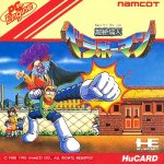 PC Engine - Bravo Man
