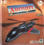 PC Engine CD - Avenger