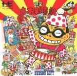 PC Engine CD - Bakushou Yoshimoto No Shinkigeki