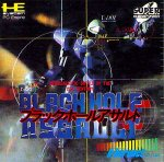 PC Engine CD - Blackhole Assault