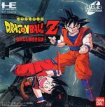 PC Engine CD - Dragon Ball Z - Idainaru Son Goku Densetsu