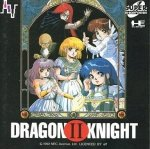 PC Engine CD - Dragon Knight 2