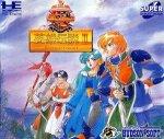 PC Engine CD - Dragon Slayer - Eiyuu Densetsu 2