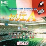 PC Engine CD - Formation Soccer 95 - Della Serie A