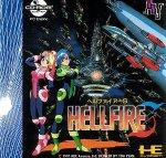 PC Engine CD - Hellfire S